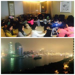 16.3.18-20上海直傳靈氣前期後期