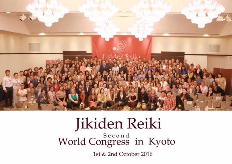16-102nd-kyoto-world-congress