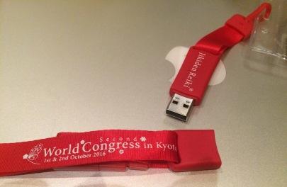 16京都大會
