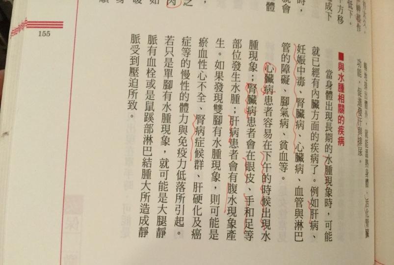 170102-study