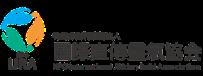 logomark_jikiden_reiki_jp_300a.png